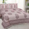 Erika Light Pink Hand Block Print Super Fine Cotton Double Bed Sheet