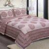 Erika Light Pink Handicraft Print Super Fine Cotton Double Bed Sheet