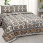 Golden Flowery with Circle Design King Size Bed Sheet