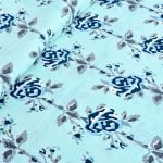 Ethnic Jaipuri Blue Flower Print Sky Color Double Bed Sheet Lookout