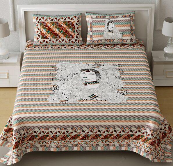 Beautifual Art Frame Border King Size Bedsheet