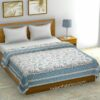 Pure Cotton Grey Floral Double Bed Dohar + Double Bedsheet with Two Pillow Covers