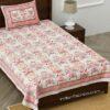 Artistic Modern Pink Cream Jaipuri Print Single Bedsheet