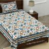 Jaipuri Brown Floral Print Single Bedsheet