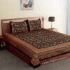 Dark Black Base Brown Floral Double Bedsheet with 2 Pillow Covers