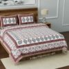 Fitted Sheet - Floral Print Fitted Bedsheet with Two Pillow Covers
