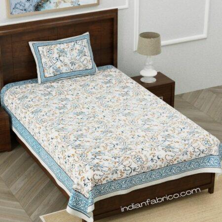 Pure Cotton Paisley Floral Grey Border Single Bedsheet